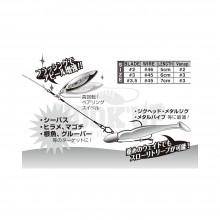 Decoy WL 11 S Blade Leader rozm.3