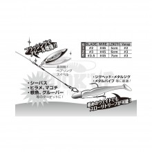 Decoy WL 11 S Blade Leader rozm.3,5